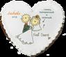 """Свадебный пряник """"Сердечко"""""""